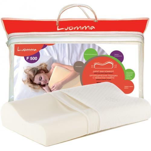 Подушка ортопедическая с эффектом памяти LUMF-500
